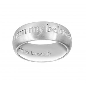 TWO by London My Beloved' Judaica Wedding Band